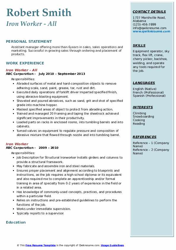 Iron Worker - All Resume Template