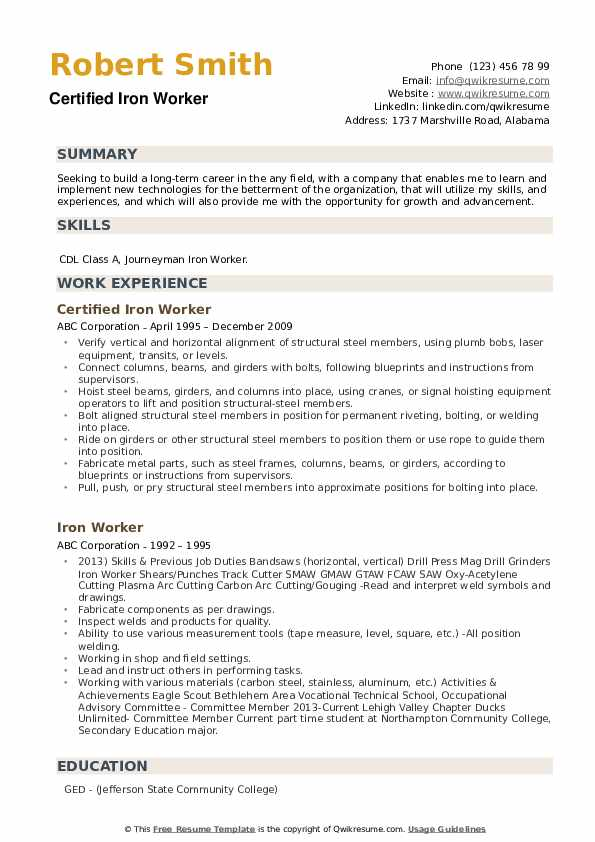 Certified Iron Worker Resume Sample