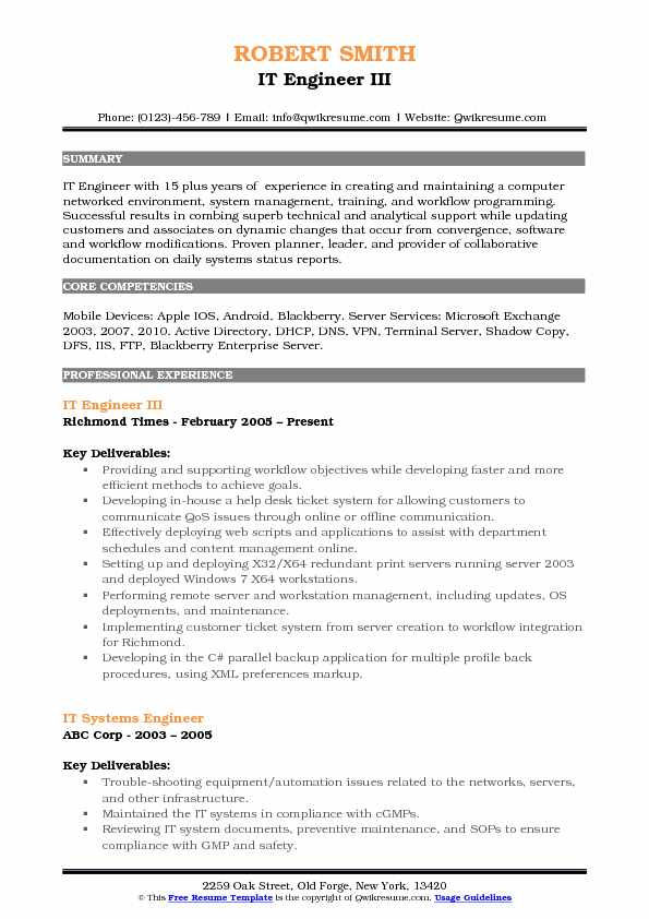 IT Engineer III Resume Example