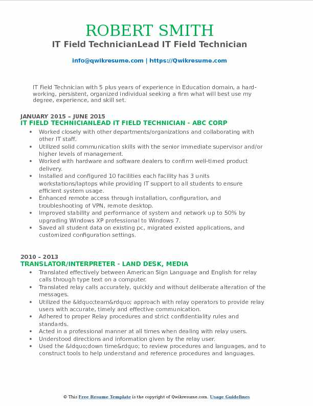 IT Field TechnicianLead IT Field Technician Resume Example