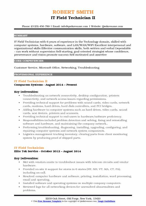 IT Field Technician II Resume Sample
