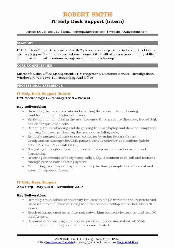 IT Help Desk Support (Intern) Resume Format