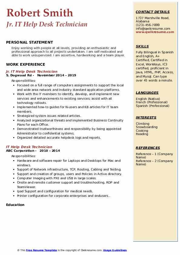 Jr. IT Help Desk Technician Resume Sample