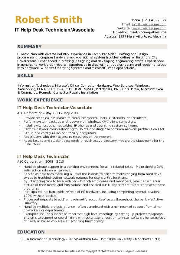 IT Help Desk Technician/Associate Resume Format
