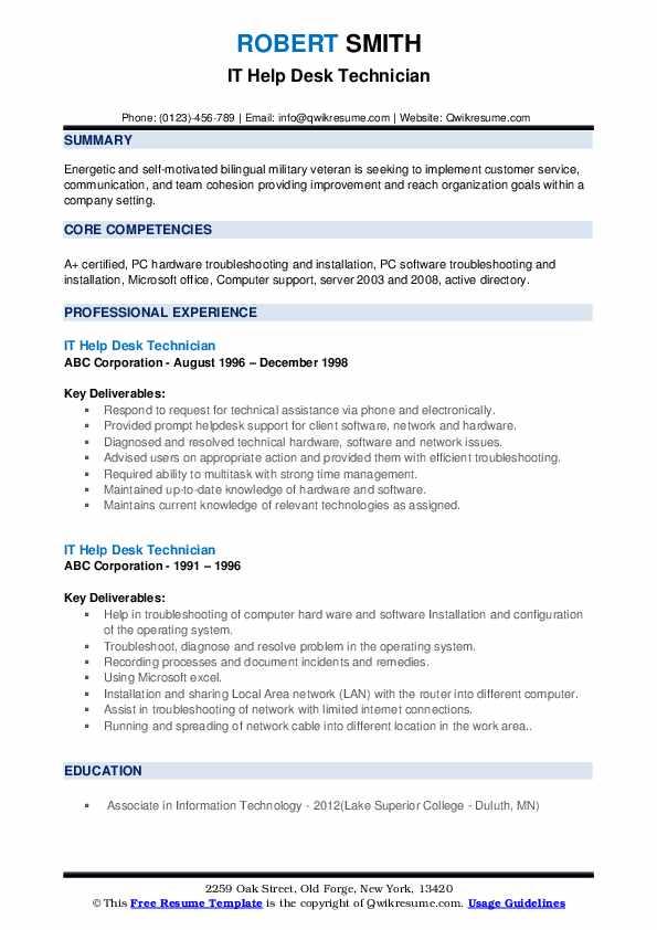 IT Help Desk Technician Resume example