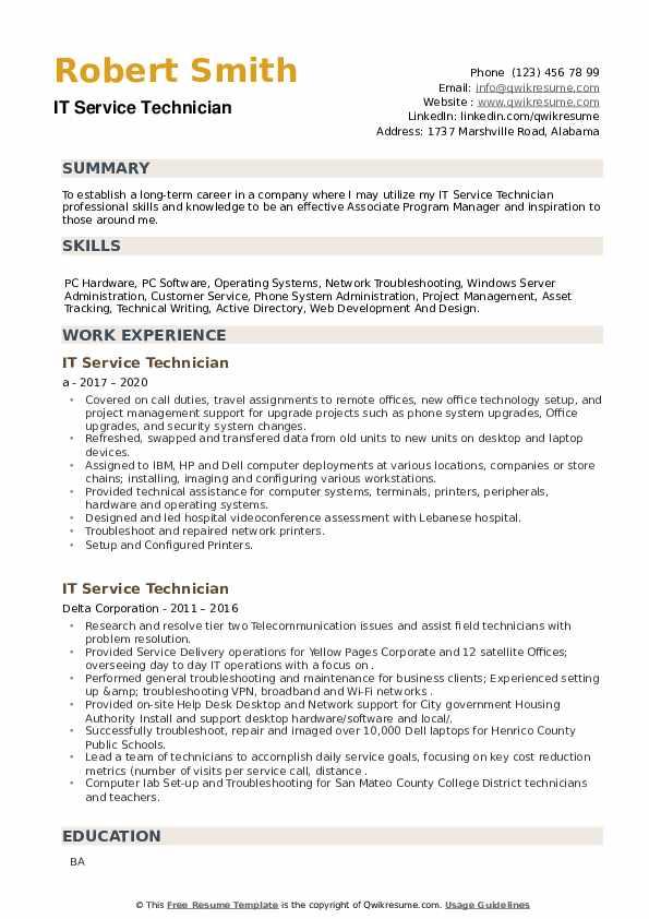 IT Service Technician Resume example