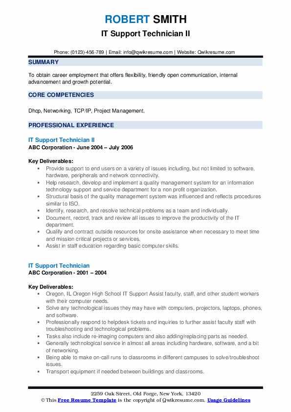 IT Support Technician II Resume Model