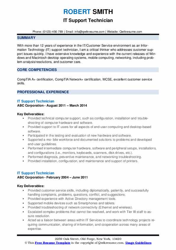 it support technician resume samples