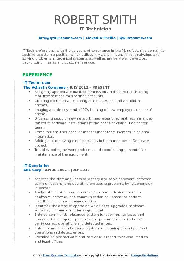 IT Technician Resume Template