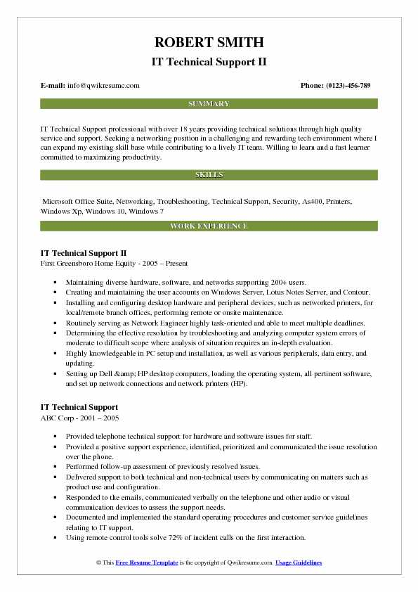 IT Technical Support II Resume Template