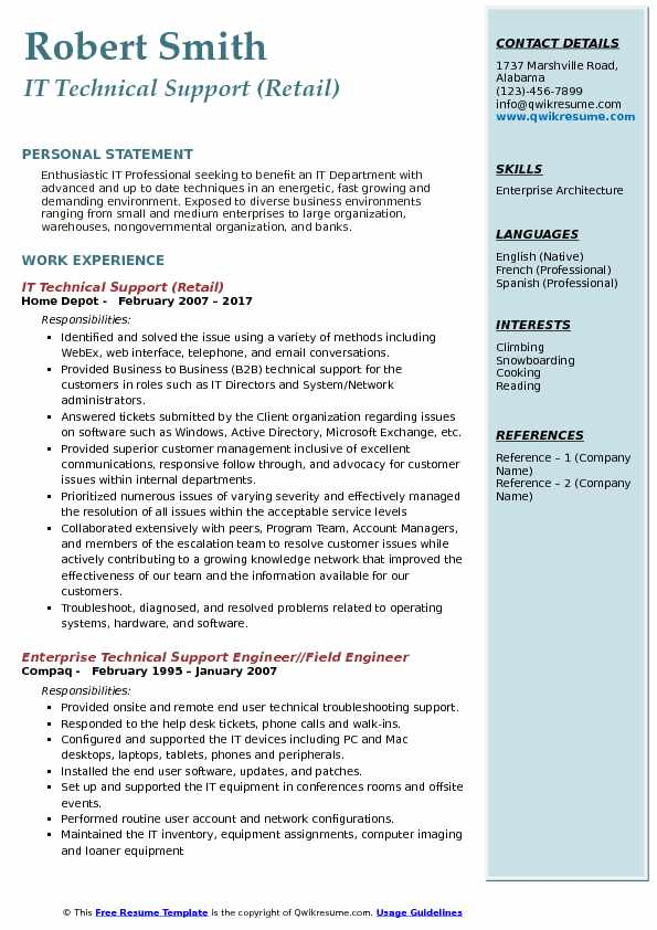 IT Technical Support (Retail) Resume Template