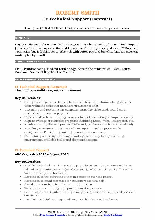 IT Technical Support (Contract) Resume Model