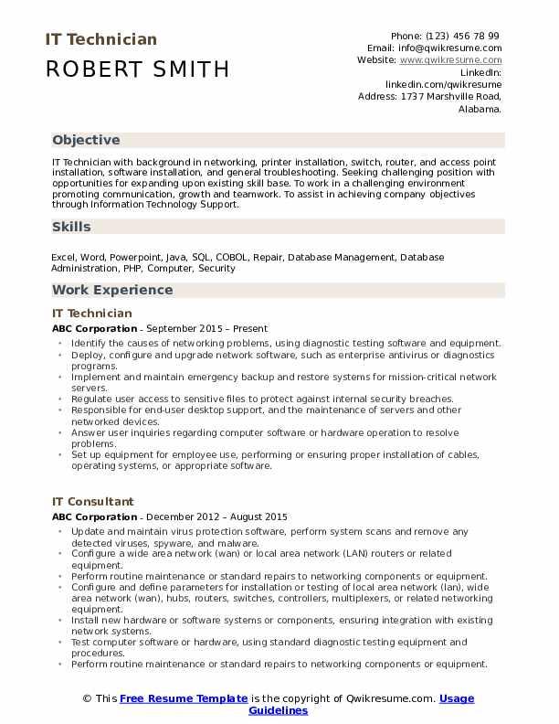 IT Technician Resume Samples | QwikResume