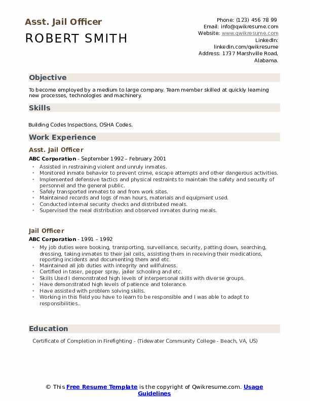 Asst. Jail Officer Resume Example