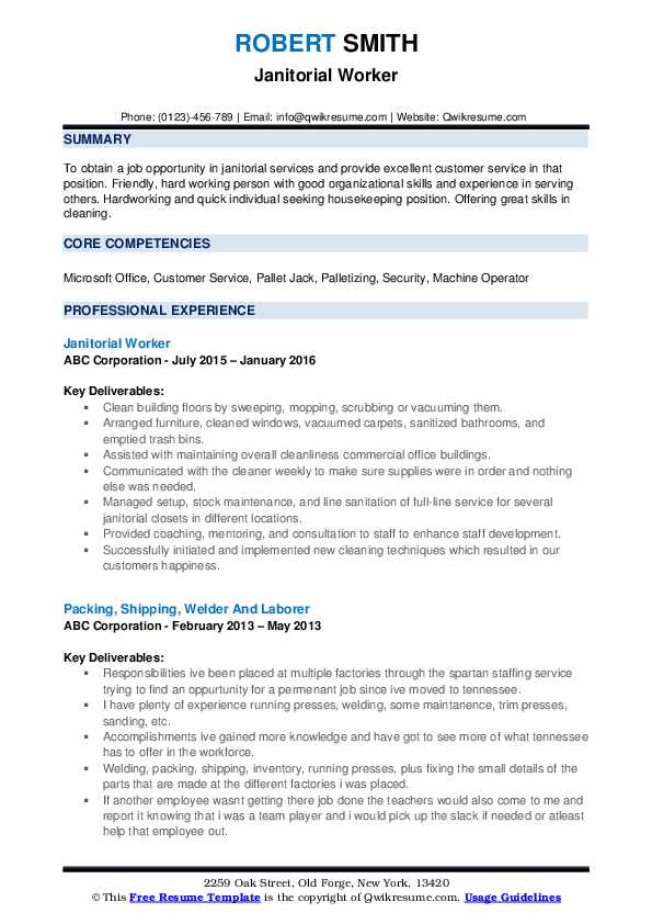 Janitorial Worker Resume Example