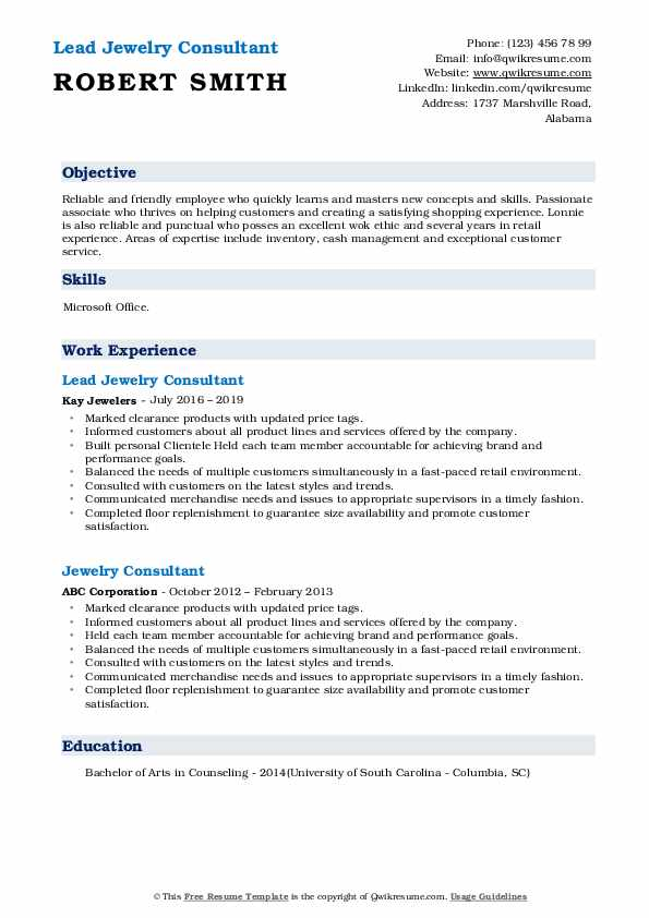 Lead Jewelry Consultant Resume Example