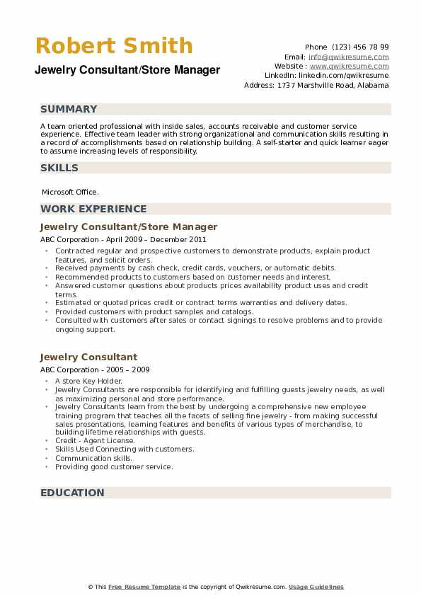 Jewelry Consultant/Store Manager  Resume Template
