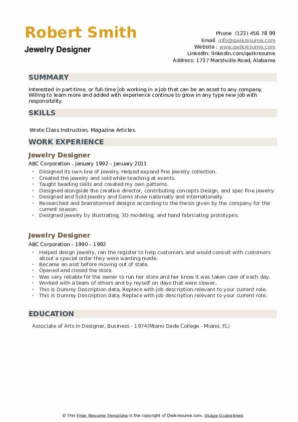 Jewelry Designer Resume example