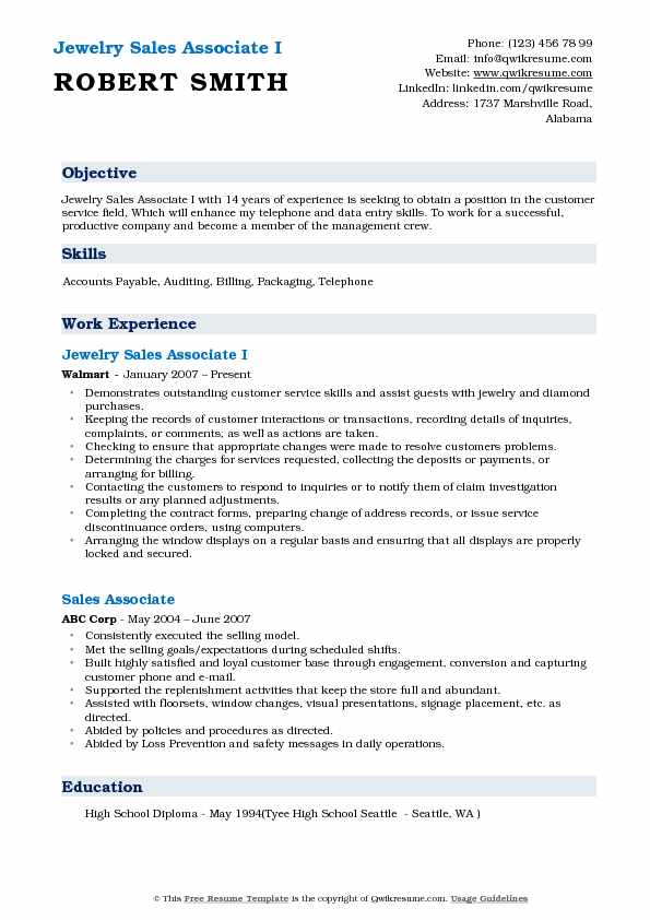 Jewelry Sales Associate Resume Samples | QwikResume