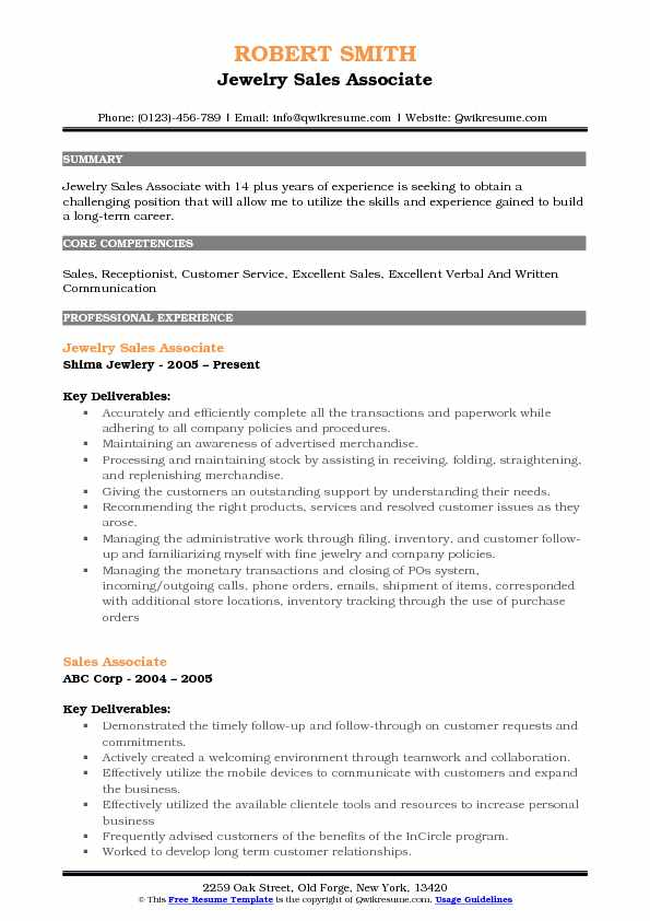 Jewelry Sales Associate Resume Sample
