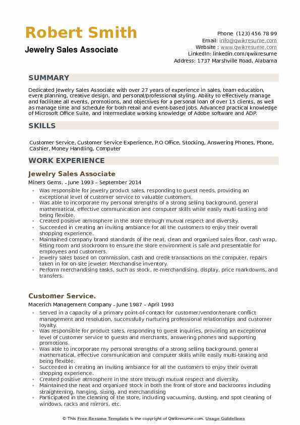 Jewelry Sales Associate Resume example