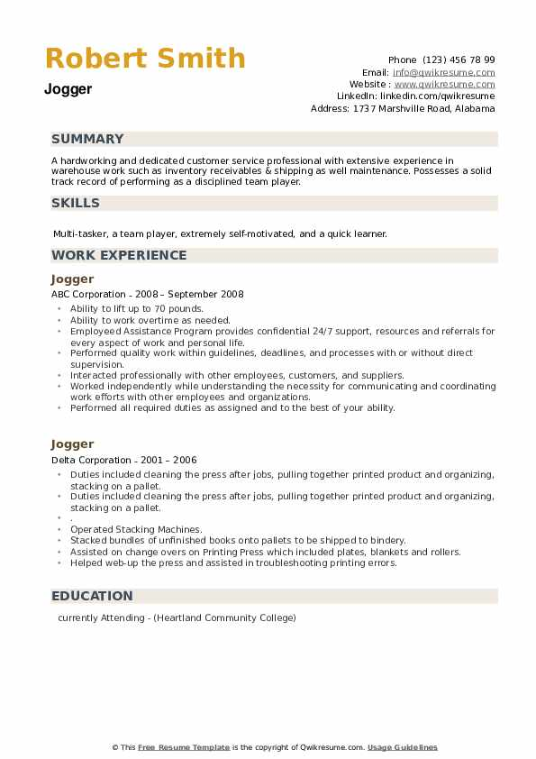Jogger Resume example