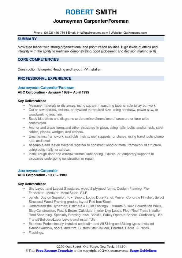 Journeyman Carpenter/Foreman Resume Sample