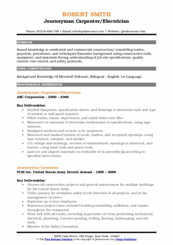 Journeyman Carpenter/Electrician Resume Model