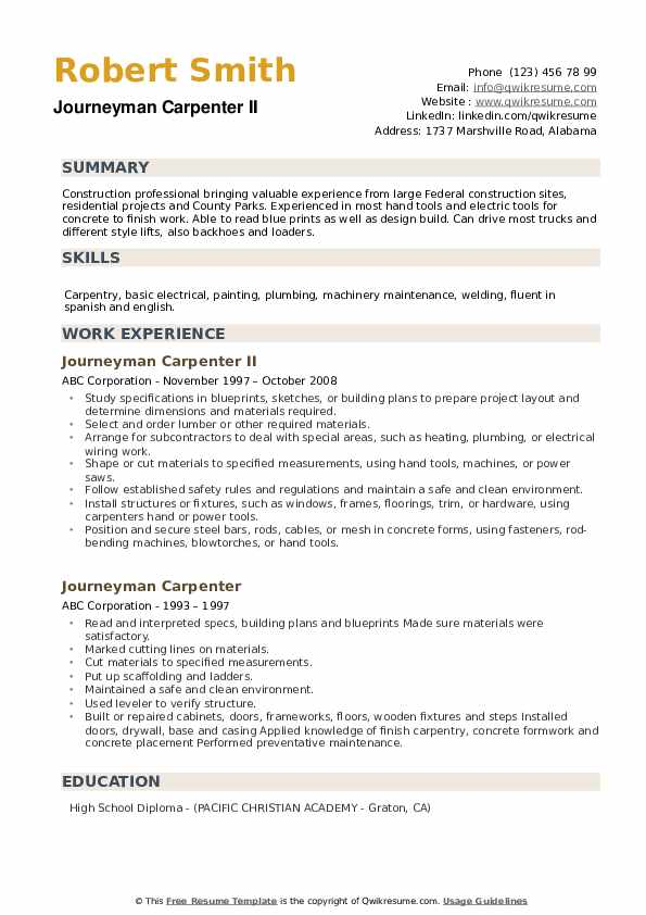 Journeyman Carpenter II Resume Format