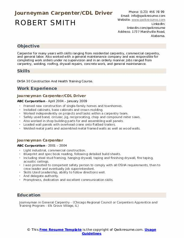 Journeyman Carpenter/CDL Driver Resume Format