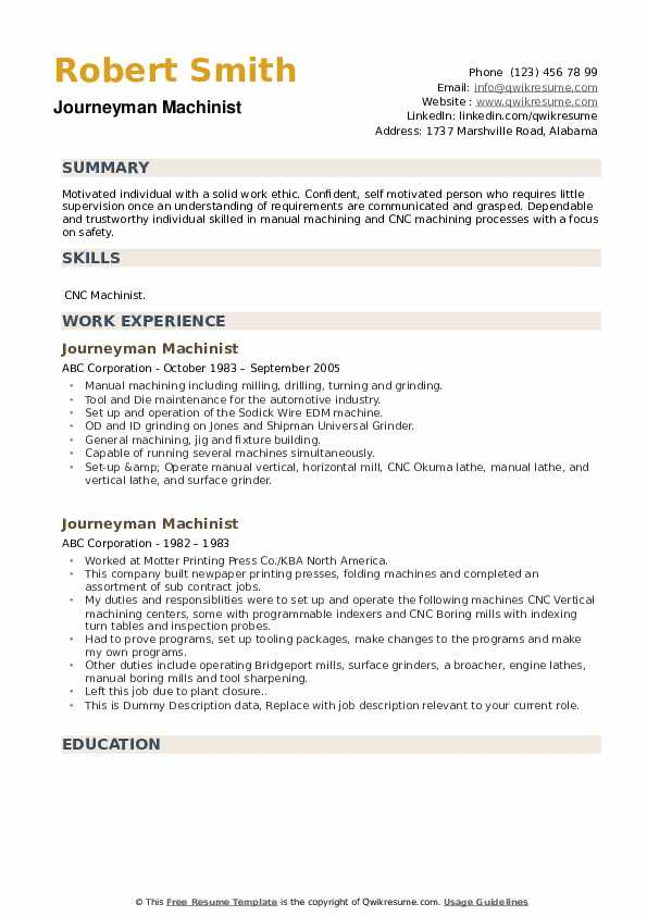 Journeyman Machinist Resume example