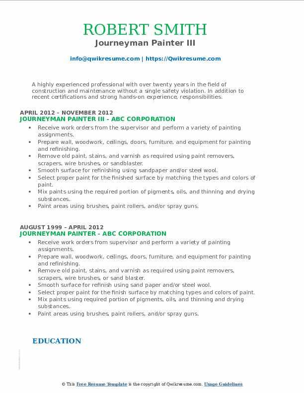 Journeyman Painter III Resume Format