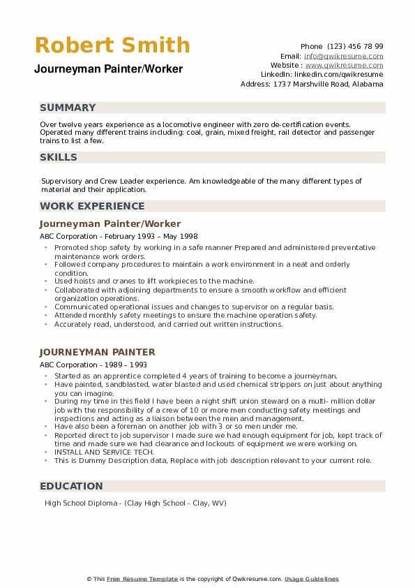 Journeyman Painter/Worker Resume Template
