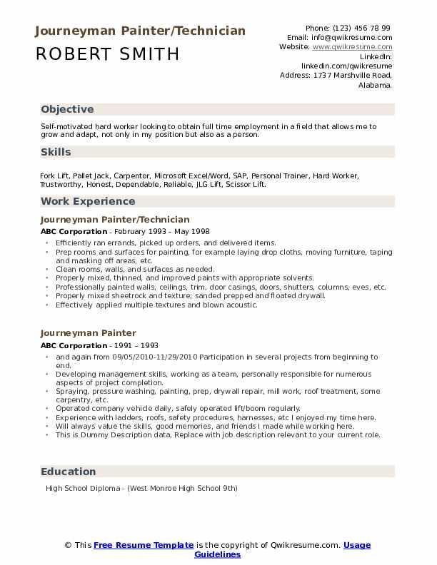 Journeyman Painter/Technician Resume Example