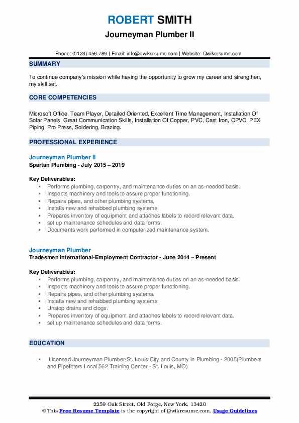 Journeyman Plumber II Resume Format