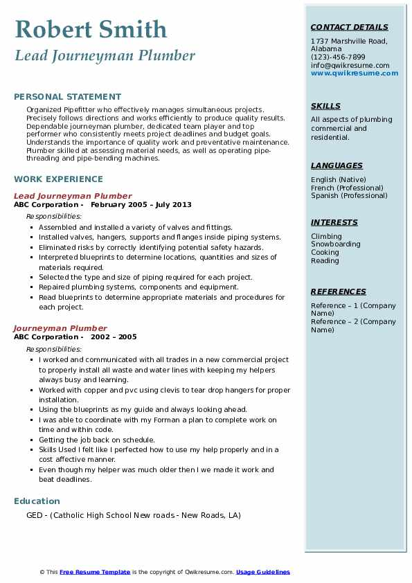 Journeyman Plumber Resume Samples Qwikresume