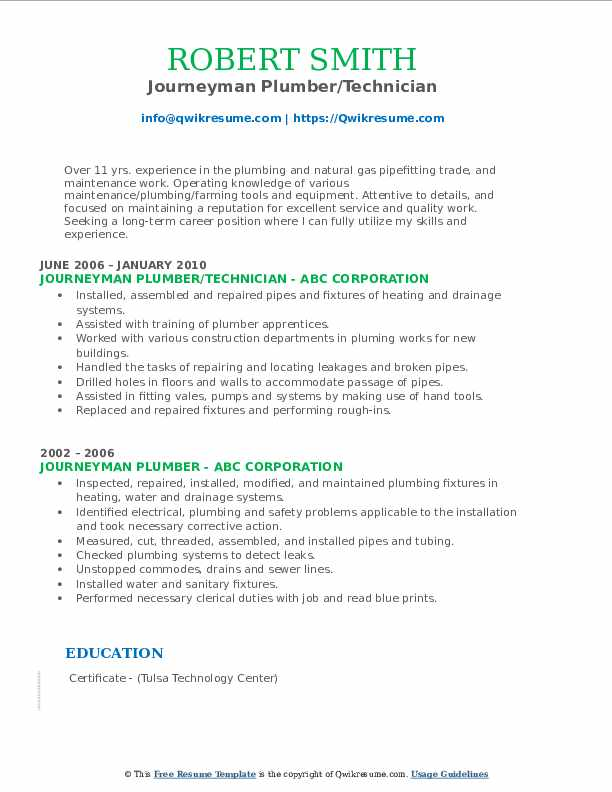 Journeyman Plumber/Technician Resume Format