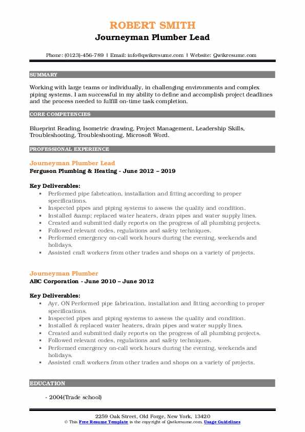 Journeyman Plumber Lead Resume Format
