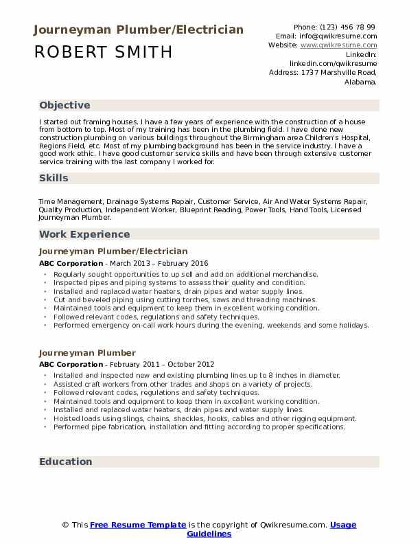 Journeyman Plumber/Electrician Resume Template