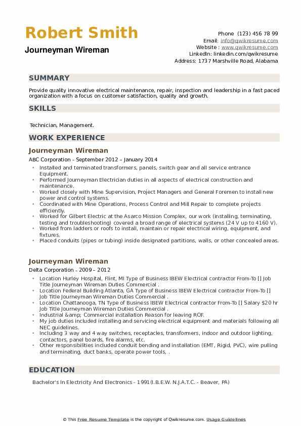 Journeyman Wireman Resume example