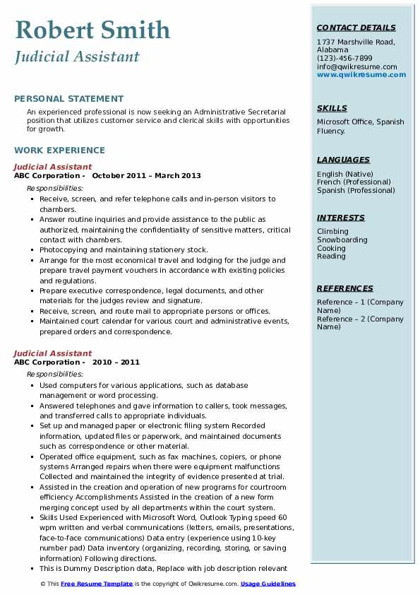 Judicial Assistant Resume Samples | QwikResume