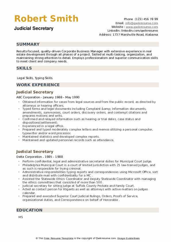 Judicial Secretary Resume example