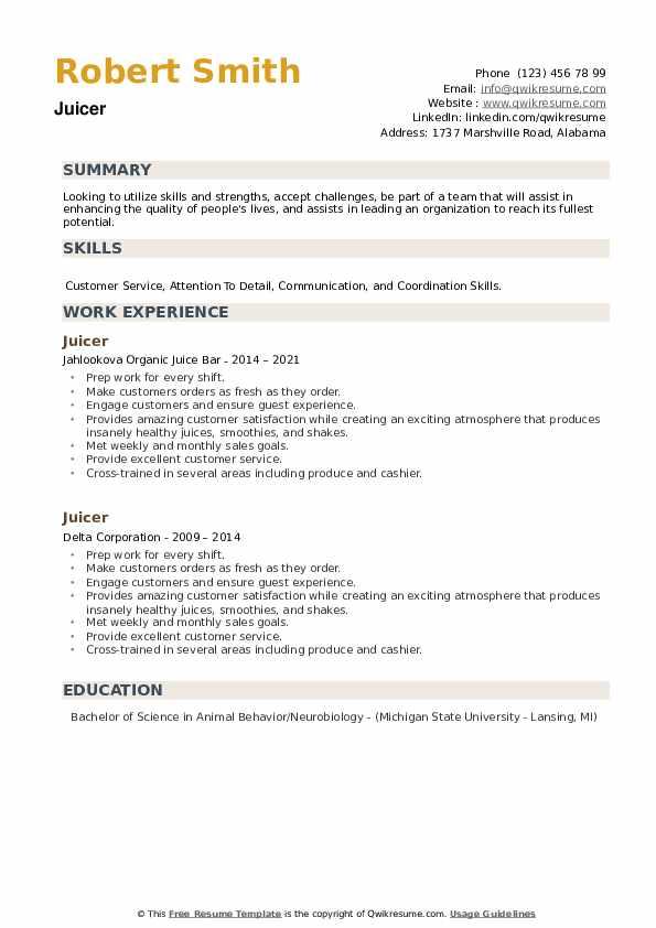 Juicer Resume example