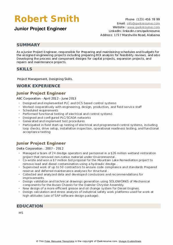 Junior Project Engineer Resume example