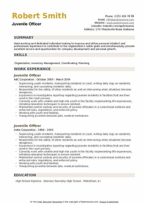 Juvenile Officer Resume example
