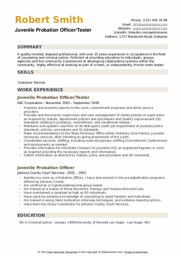 Juvenile Probation Officer/Tester Resume Sample