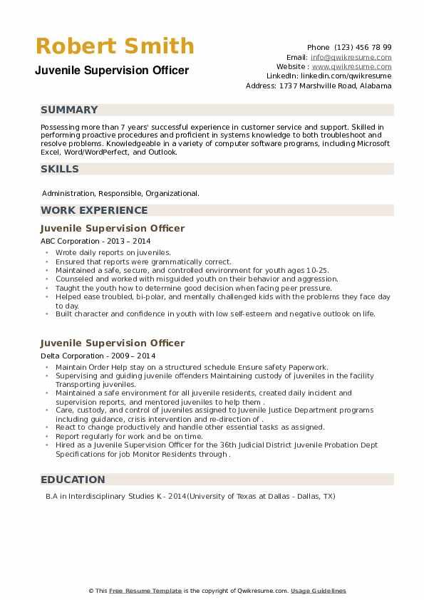 Juvenile Supervision Officer Resume example