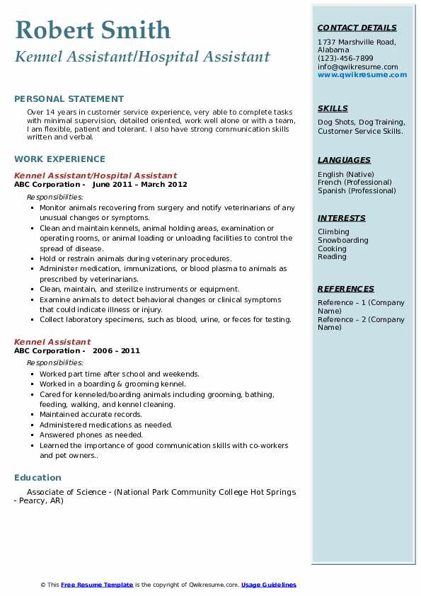 Kennel Assistant/Hospital Assistant Resume Example