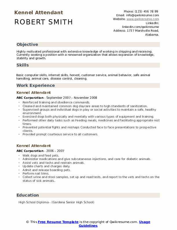 kennel attendant resume samples
