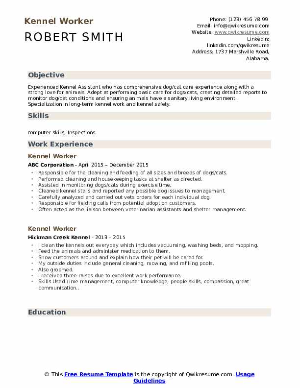 Kennel Worker Resume Example
